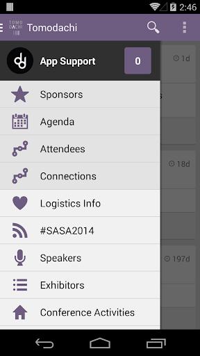 【免費生產應用App】T Events-APP點子