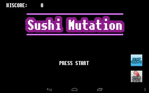 【免費動作App】SushiMutation-APP點子