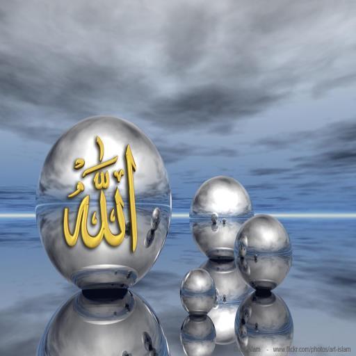 خلفيات دينيه