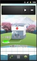 Screenshot of Fukushimagotchi