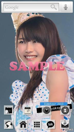 AKB48きせかえ 公式 横山由依-DT2013-1