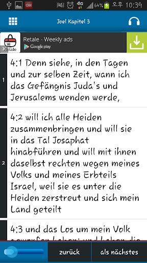 Offline German Luther Bible