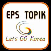 EPS-TOPIK