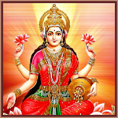 Santoshi Mata Aarti with Audio