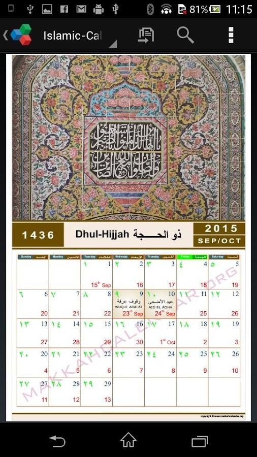 Super Islamic Hijri Calendar 2015 - Android Apps on Google Play OV77