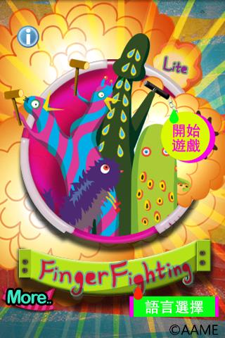 Finger Fighting Lite - screenshot