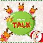 KAKAO Christmas Theme (Green): icon