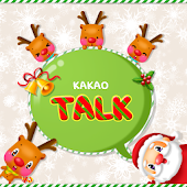 KAKAO Christmas Theme (Green):