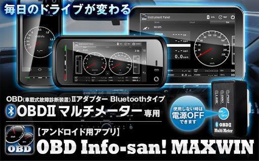 OBD Info-san MAXWIN