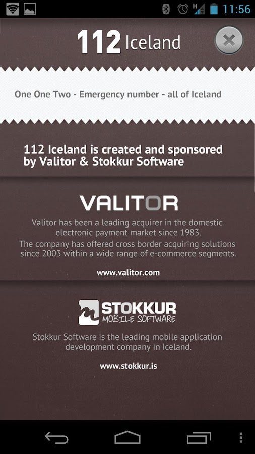 112 Iceland- screenshot