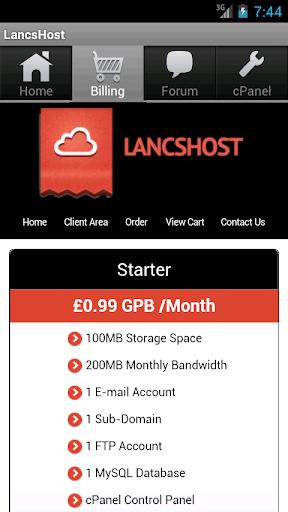 玩商業App|LancsHost免費|APP試玩