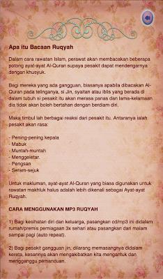 Doa Ruqyah Syar'iyya