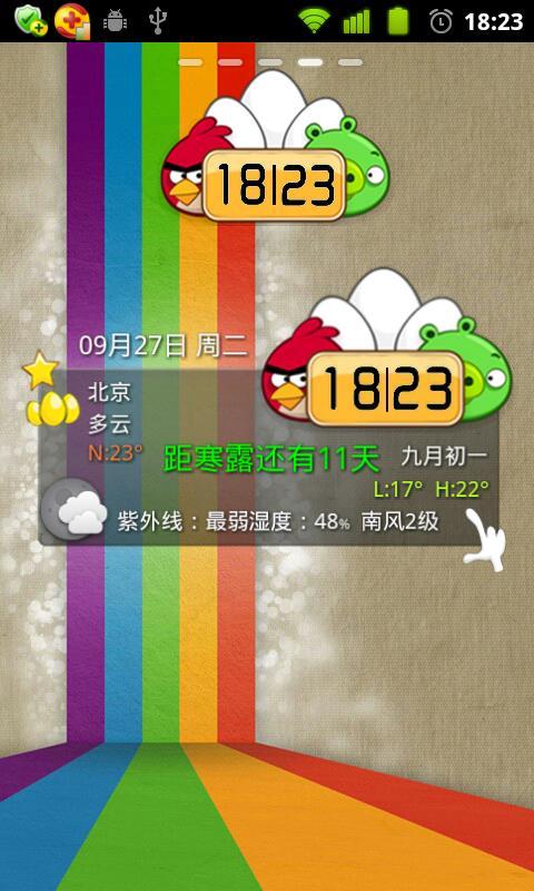 墨迹天气插件皮肤angrybird- screenshot