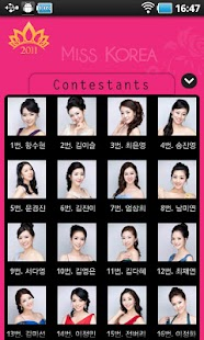 Miss Korea 2009 - screenshot thumbnail