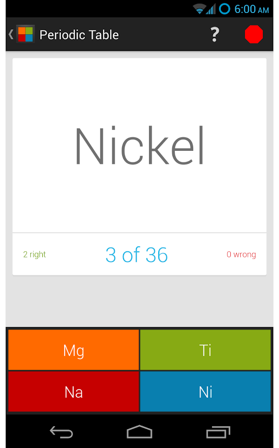 Super Flashcards- screenshot