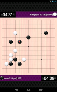 Go Quest Online (Baduk/Weiqi)- screenshot thumbnail