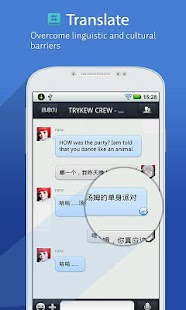 QQ International - Chat & Call - screenshot thumbnail