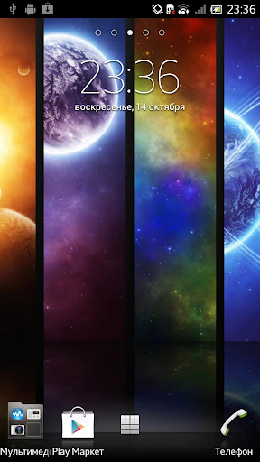 Galaxy Infinity Live Wallpaper