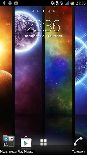 Galaxy Infinity Live Wallpaper Android App Screenshot ...