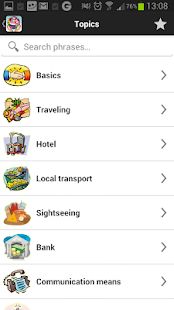 Travel Interpreter Phrasebook- screenshot thumbnail