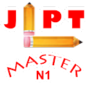 JLPT MASTER N1 logo