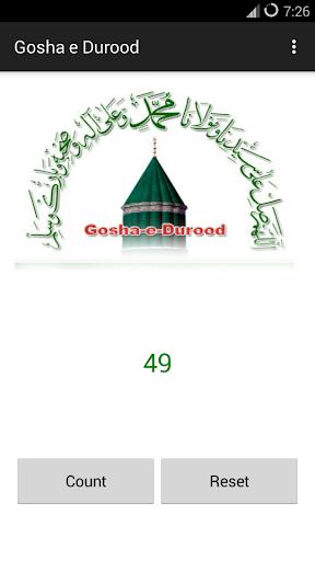 Gosha Durood