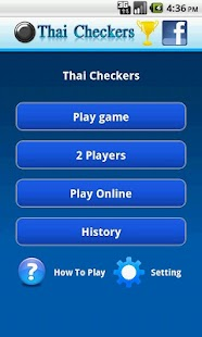 Thai Checkers- screenshot thumbnail