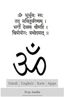 Screenshot of Gayatri Mantra with Audio