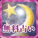 無料最強占いmirais(今日の運勢姓名判断恋愛相性占い無料 logo