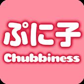 Chubbiness