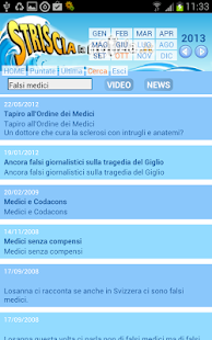 Striscia la APP - screenshot thumbnail