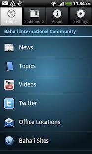 巴哈教国际联盟联合国办事处