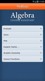 Algebra Course Assistant Screenshot 1