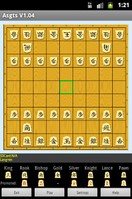 Shogi (Japanese Chess)Board - screenshot