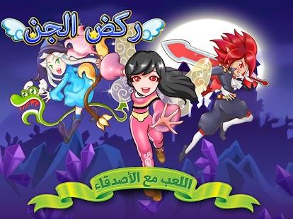 لعبة الاكشن والاثارة Fairyrush للاندرويد Ji7BfriZ0KQ70W0tL6Bt