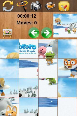 SdtPuzzle Game