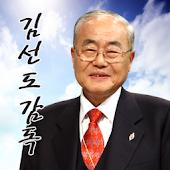 김선도 감독