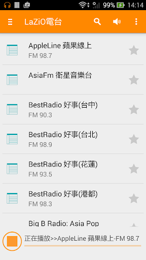 LaZiO Radio Stations