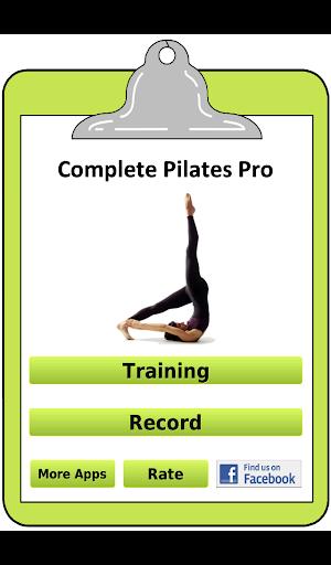 【免費健康App】完整 普拉提-APP點子