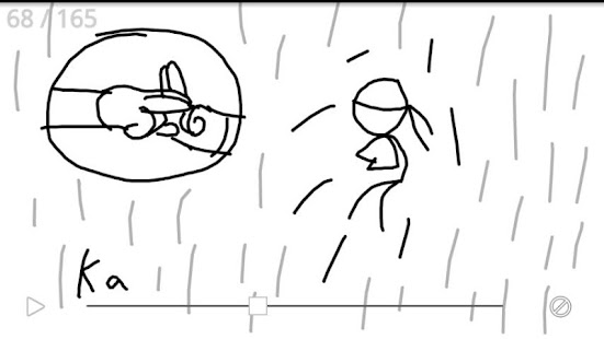 StickDraw - Animation Maker - screenshot thumbnail