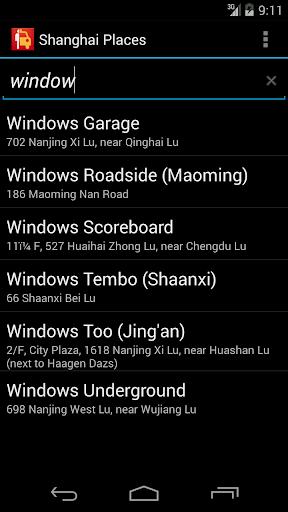 Shanghai Places