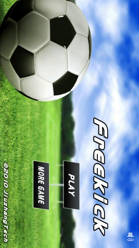 Freekick Master - screenshot