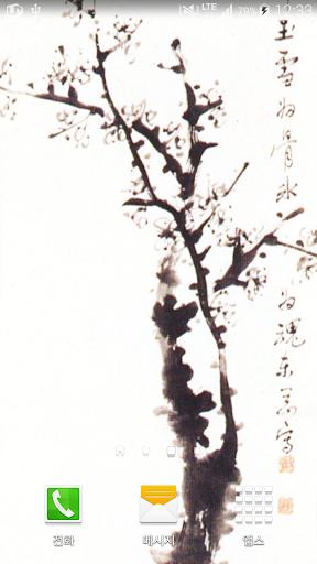 정운연묵매수묵배경