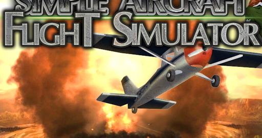 玩模擬App|塞斯纳3D飞行模拟器免費|APP試玩