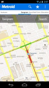 Metroid HD : Korea Subway Info - screenshot thumbnail