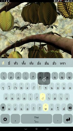 Thai Keyboard plugin ไทย