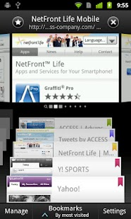 NetFront Life Browser - screenshot thumbnail