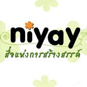 Niyay-Beta