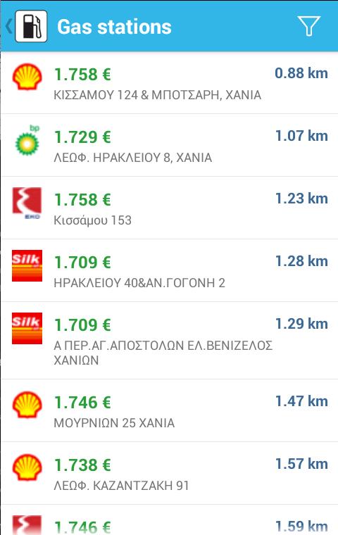 VenziniGR-Βρείτε φθηνή βενζίνη - screenshot
