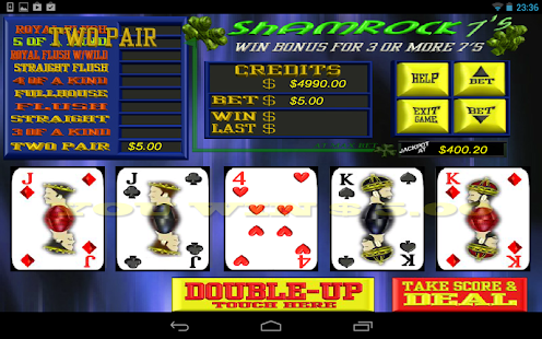 Download PokerStars Mobile - Poker's best free Android app!